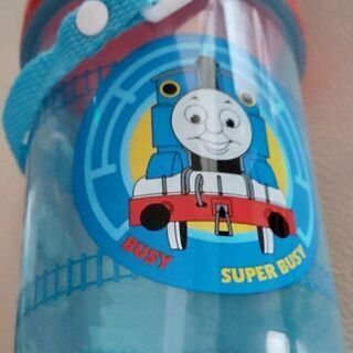 トーマスのストロー付き水筒