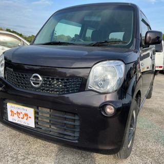 【支払い総額12.8万円】車検令和5年4月 h26年式 モコ T...