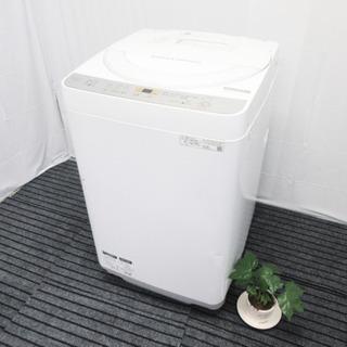 🌟大きめサイズもございます🌟高年式😊【SHARP6K洗濯機】🌺送...