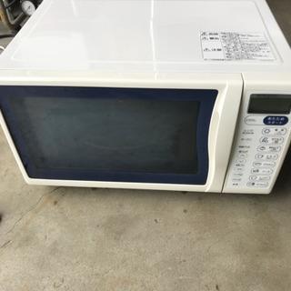 MITSUBISHI 電子レンジ RO-S22V5 200…