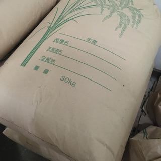 令和2年 千葉県コシヒカリ玄米30kg (他のキロ数や白米は要相談)