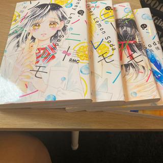 【ネット決済・配送可】ハニーレモンソーダ中古 10巻から14巻