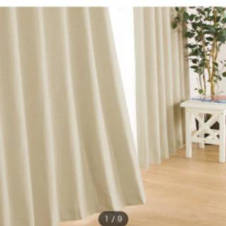 ニトリ 遮光1級カーテン 100x110 2枚
