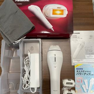 【✨美品✨】🉐定価¥59,800🉐Panasonic光美容器(脱毛)