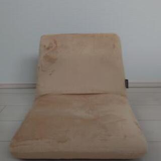 座椅子譲ります