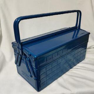 スチール製 工具箱 ブルー 割と状態良