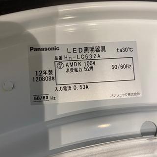 【差し上げます】Panasonic LEDシーリングライト…
