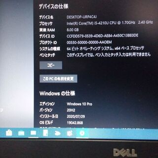 dell latityude E7240と外付けWEBカメラ(新...