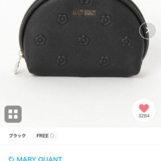 【ネット決済】マリークワント ポーチ