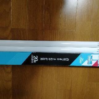 【ネット決済】Panasonic蛍光ランプ未使用品