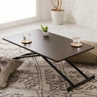 折り畳みテーブル ブラウン