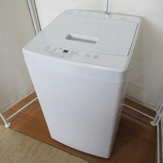 JKN2373/洗濯機/5キロ/ステンレス槽/良品計画/無印良品...
