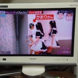 26型 地デジ液晶テレビ TV リモコン ハイビジョン S…