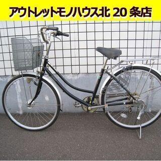 ☆ 26インチ 自転車 ママチャリ 6段変速 ブラック/シルバー...