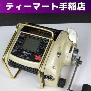 ミヤエポック 電動リール CX・4 HP・LT ハイパワー CO...