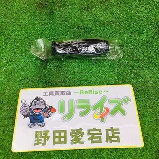マックツール DG11 ドライバーハンドル【リライズ野田愛宕店】...