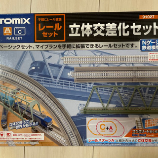 TOMIX 立体交差化セット(91027)