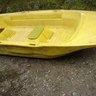 リョービボート