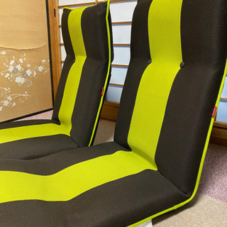 座椅子 2脚