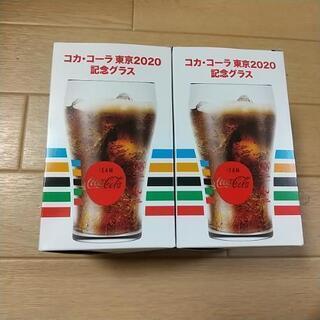 コカ・コーラ 東京2020記念グラス 2つ