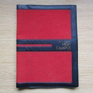 KOKUYO HI CAMPAS ブックカバー 新品未使用品
