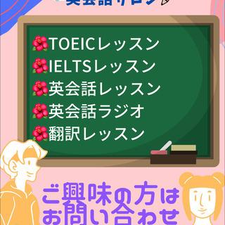 オンラインで英語を勉強しましょう!