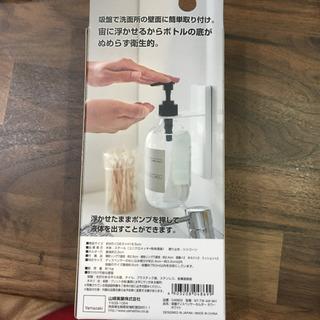 (新品)吸盤ディスペンサーホルダー - 生活雑貨