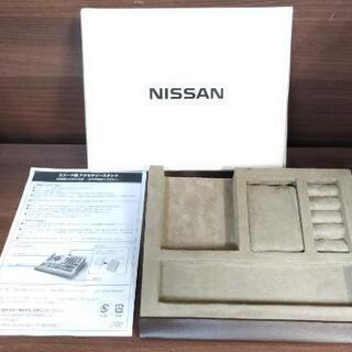 ■無料■ ¥0 差し上げます! 未使用 NISSAN  ス…