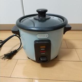 TOFFY炊飯器(ミニライスクッカー)