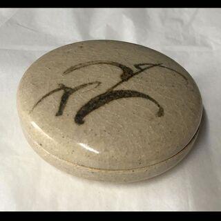 e655 陶器 香合 絵唐津 茶道具