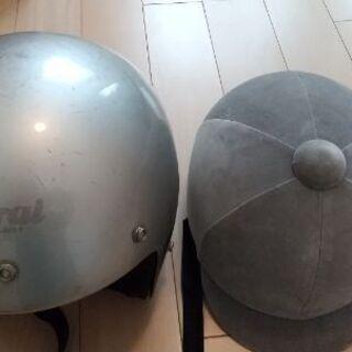 ヘルメット2点セット  Arai Classicシルバー  乗馬...