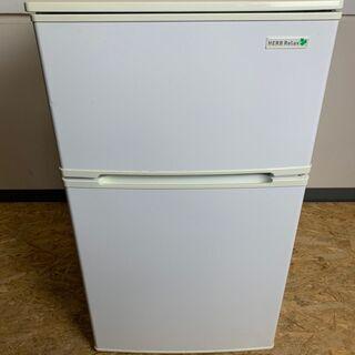 【YAMADA】 ヤマダ電機 ノンフロン 冷凍 冷蔵庫 容…