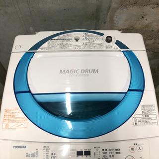 TOSHIBA 洗濯機 7kg マジックドラム  - 家具