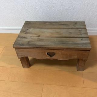 木製 踏み台 ガーデニング プランター置き