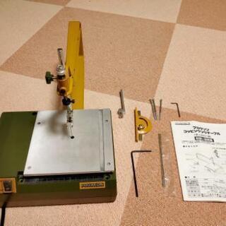 プロクソン コッピングソウテーブル28088