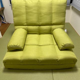 【ネット決済】座椅子ソファ