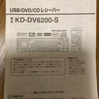 JVC usb/dvd/cdレシーバー KD-DV6200…