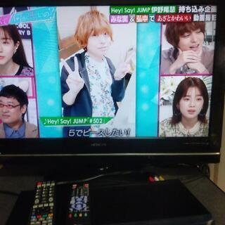 HITACHI32型テレビ&ブルーレイプレーヤー