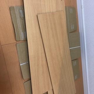 木目 プリント紙化粧合板 端材 87cm 他