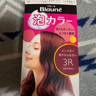 【ネット決済】ブローネ泡カラー 白髪染め