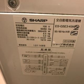 SHARP 全自動洗濯機 他不用品セット