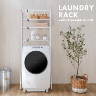 収納がぐっと増える!洗濯機上の収納ラック