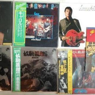 ■無料■ ¥0 差し上げます! LPレコード 矢沢永吉 キ…