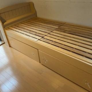 シングルベッドフレーム100x195cm