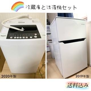 冷蔵庫 洗濯機 一人暮らしセット