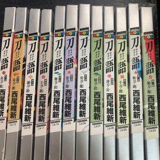 【全巻セット】1-12 小説 ライトノベル 刀語 西尾維新