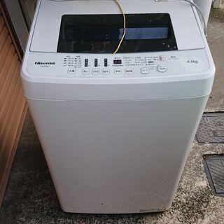 ハイセンス 全自動洗濯機 HW-E4502 4.5㎏