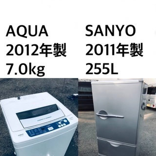 ★⭐️送料・設置無料★ 7.0kg大型家電セット☆冷蔵庫・…