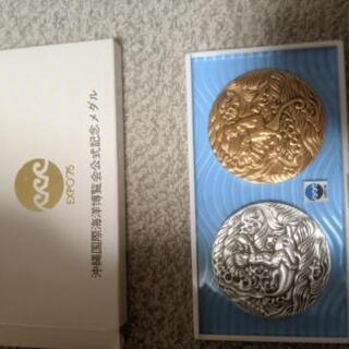 沖縄国際海洋博覧会公式メダル