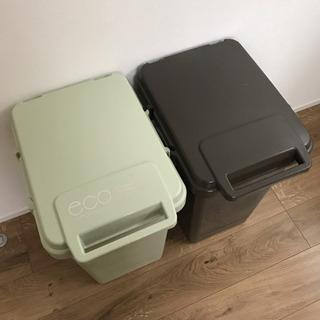ゴミ箱 連結可能 45L ふた付き 分別 1個